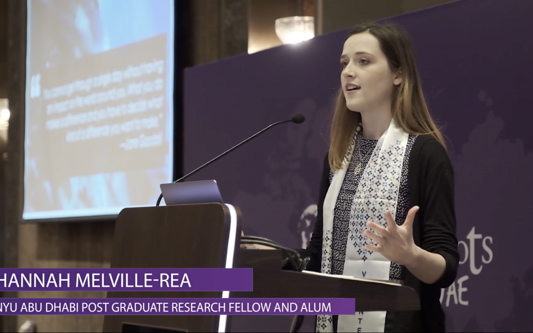 Conversation with Alumna Hannah Melville Rea