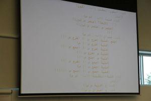 2013-hackathon-24